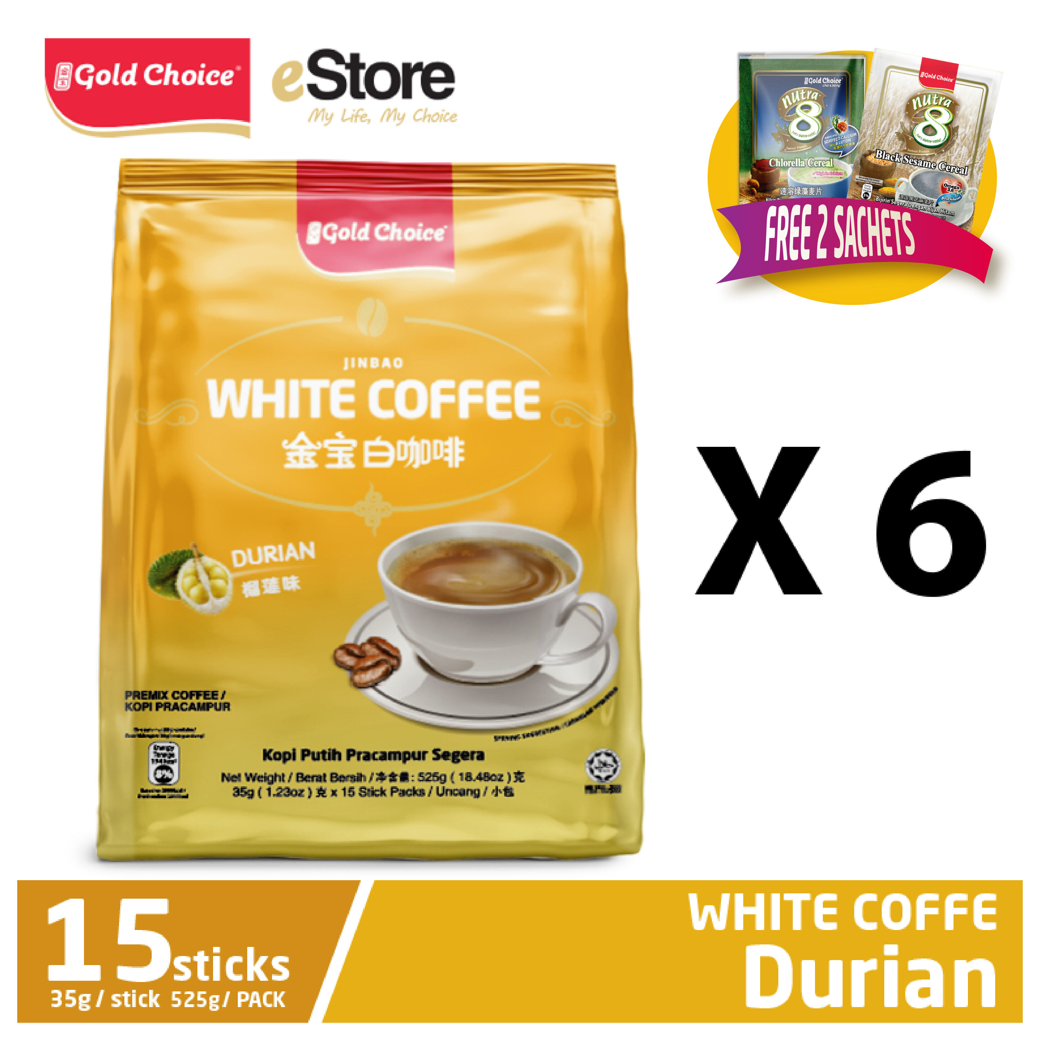 GOLD CHOICE JINBAO White Coffee With Durian - (35g X 15'S) X 6 Packs In Bundle [2 FREE SACHETS PER PACK]