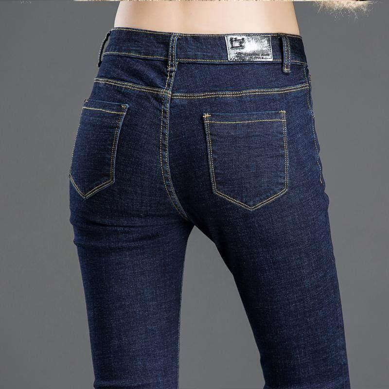 JYS Fashion Korean Style Women Jeans Pant Collection 521- 1801