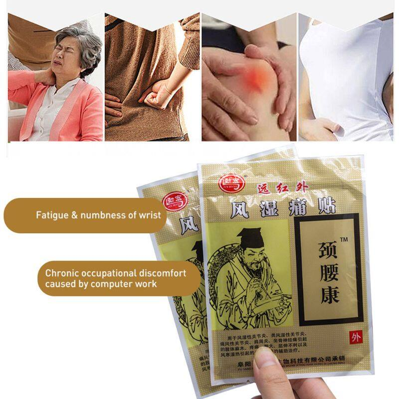 (8PCS) NEW Medical Pain Relief Patch Joint Arthritic Waist Leg Pain Relieving patch Massage Patch Multi Style