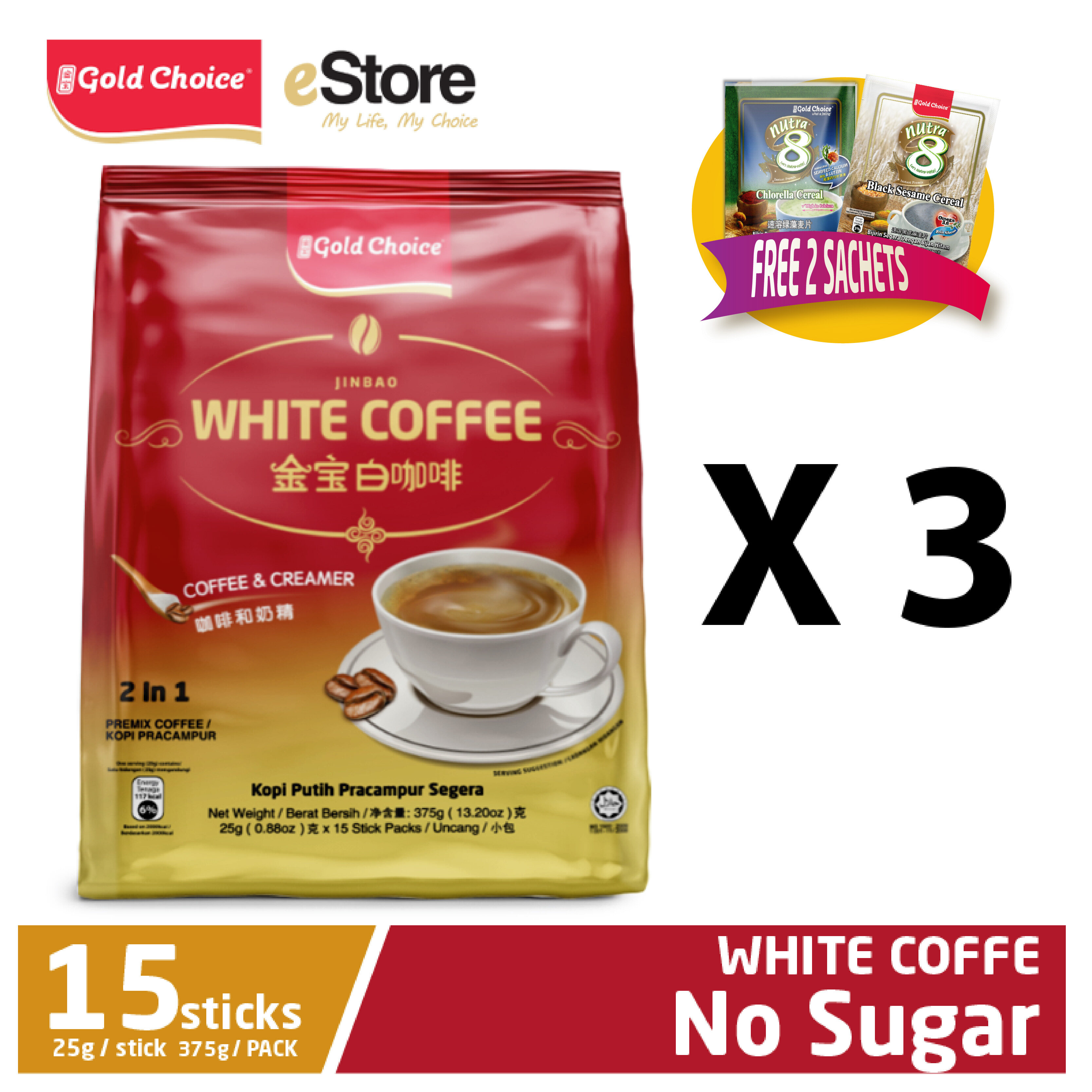 GOLD CHOICE JINBAO White Coffee Unsweetened - (25g X 15'S) X 3 Packs In Bundle [No Sugar] [2 FREE SACHETS PER PACK]