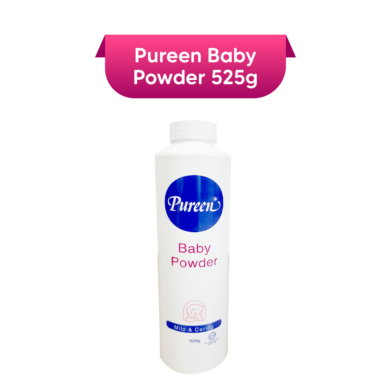 Pureen Baby Powder (525g)