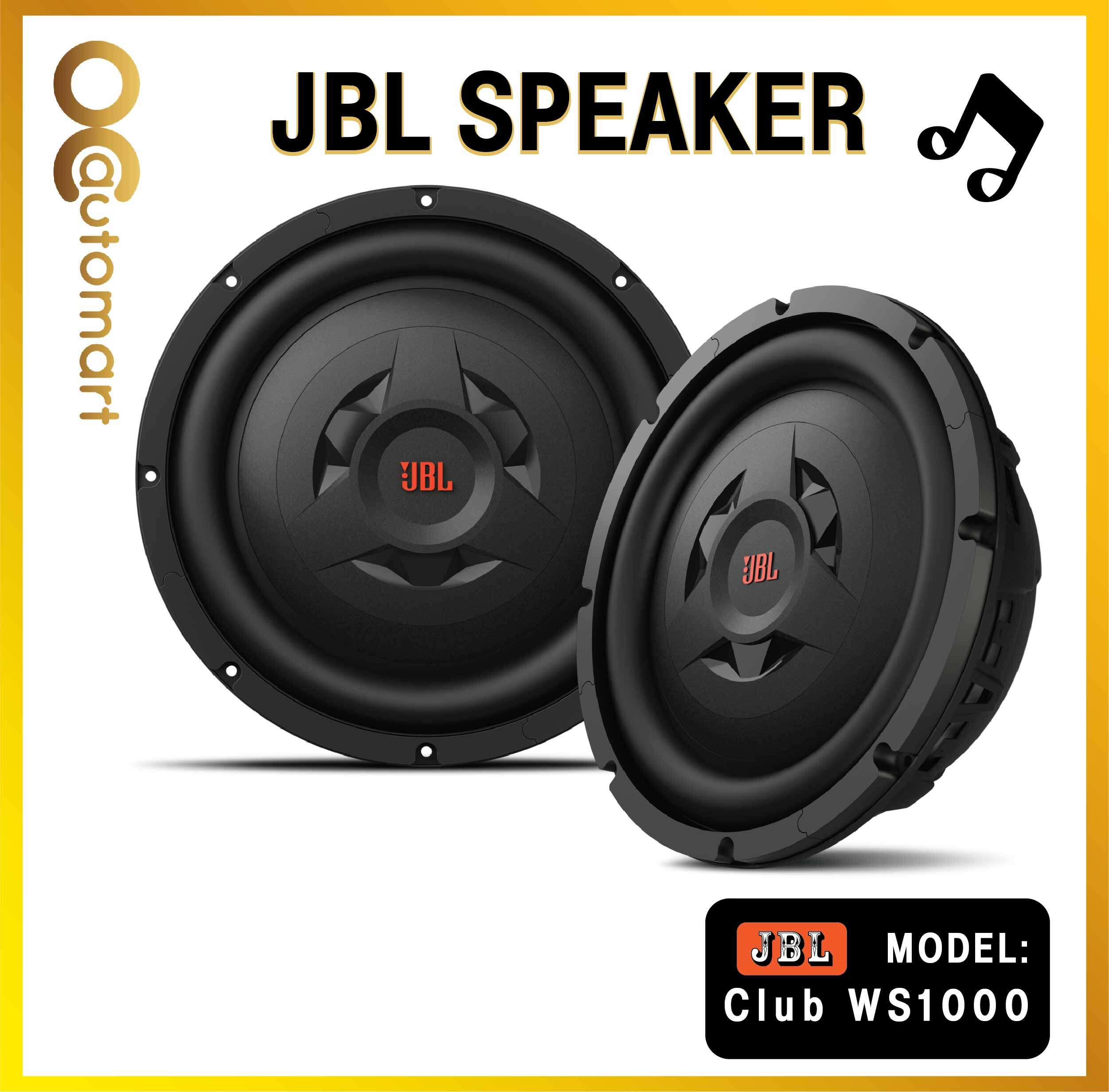 JBL Club WS1000 10 Shallow mount subwoofer