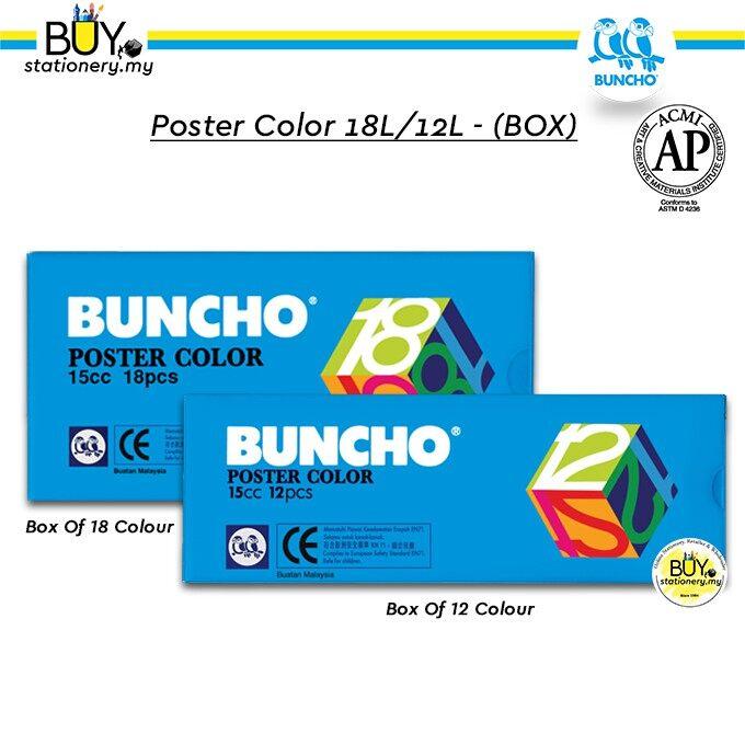 Buncho Poster Color 18L/12L - (BOX)