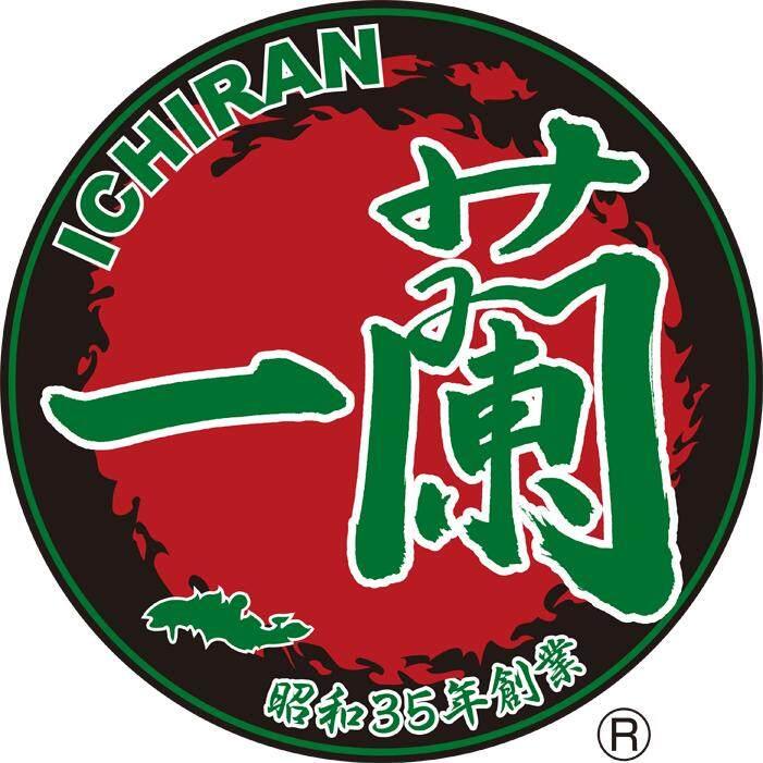 Ichiran Ramen Original Red Dry Sauce Akaikona- Original from Japan (READY STOCK)