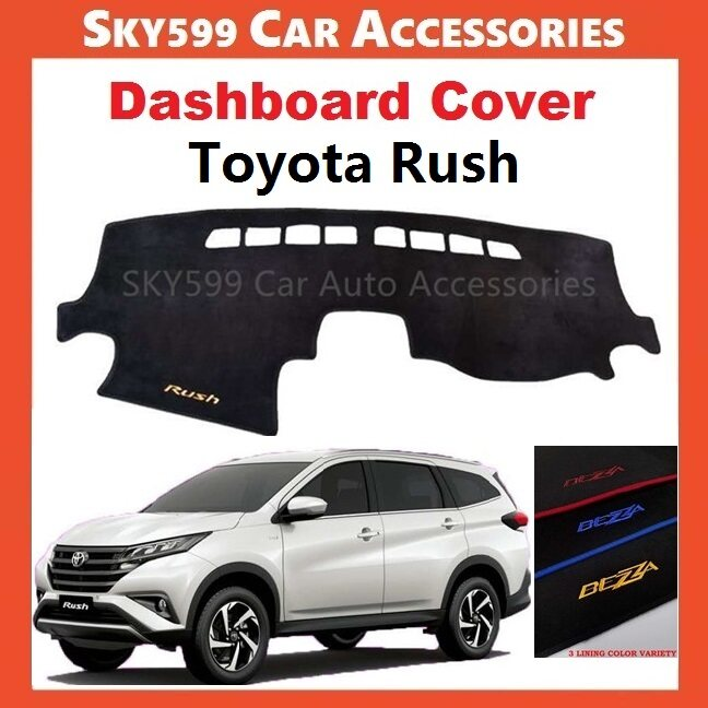 Toyota Rush 2018-2020 Dashboard Cover Anti Slip Dashboard Mat High Quality
