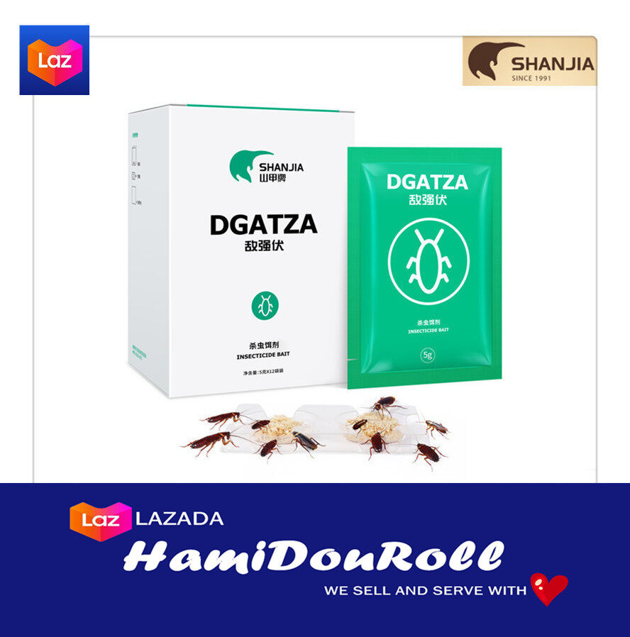 ShanJia Very Powerful Effective Cockroach Killing Bait Pest Control Cockroach Killer Repellent Powder For Kitchen Restaurant ??????????? (12 small packets) ShanJiaCbait1