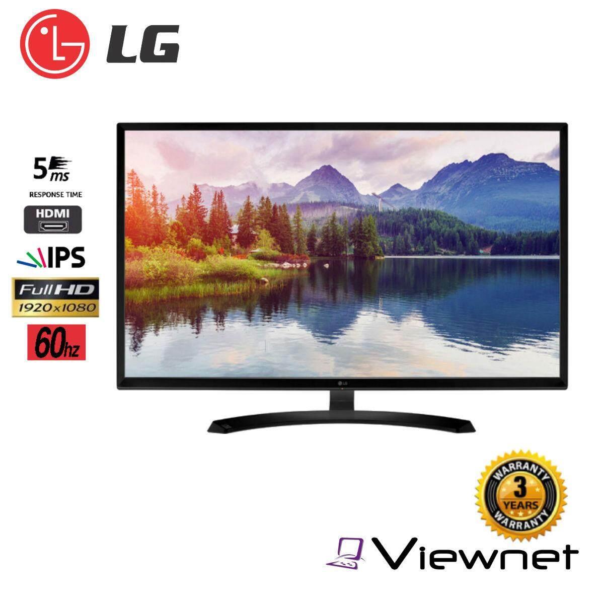 LG 32MP58HQ-P 32 inch IPS LED FHD Monitor - 5ms 60Hz 1920 x 1080