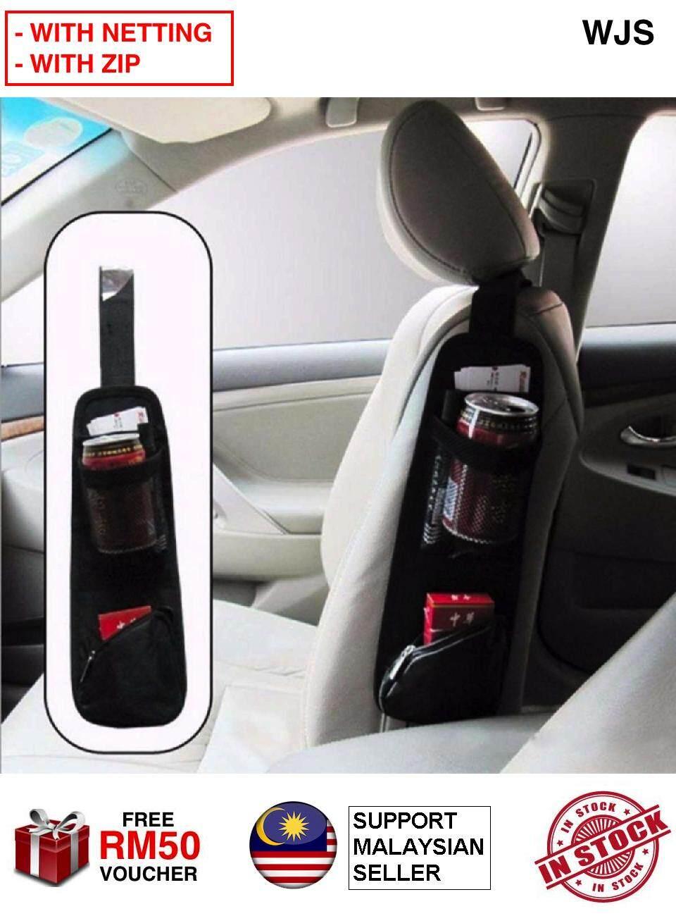 (WITH NETTING & ZIP) WJS Car Side Seat Organizer Multi Pocket Storage Organizer Car Storage Car Oganizer Organiser FULL BLACK [FREE RM 50 VOUCHER]