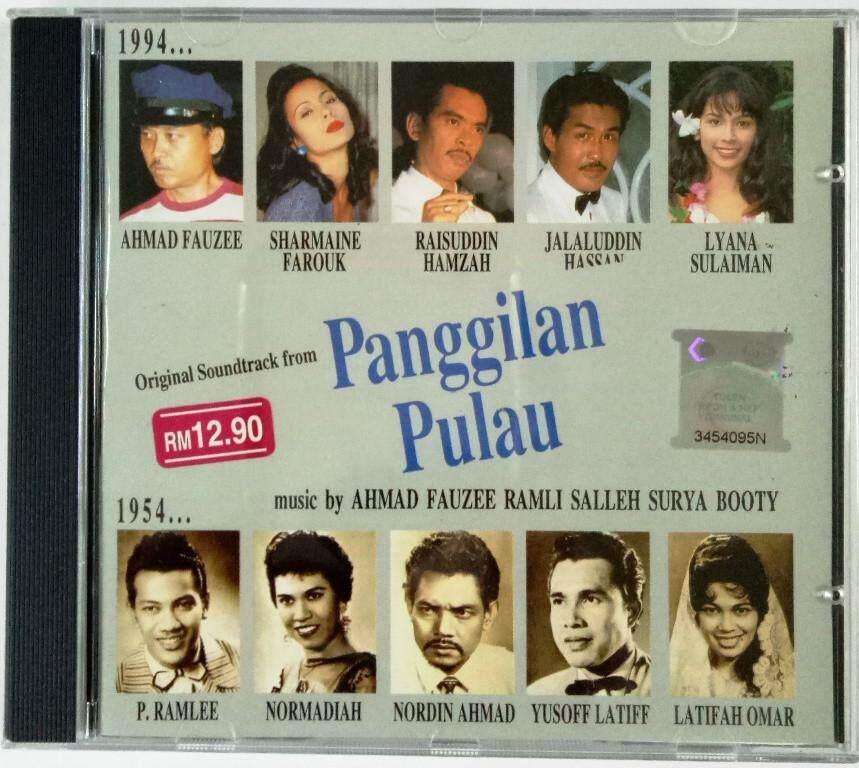 Panggilan Pulau Original Movie Soundtrack CD