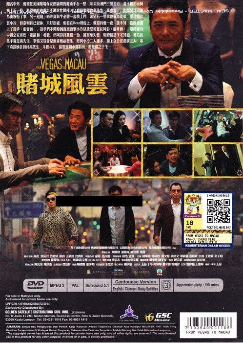 Hong Kong Movie From Vegas to Macau 1 1 DVD Chow Yun Fatt Nicholas Tse