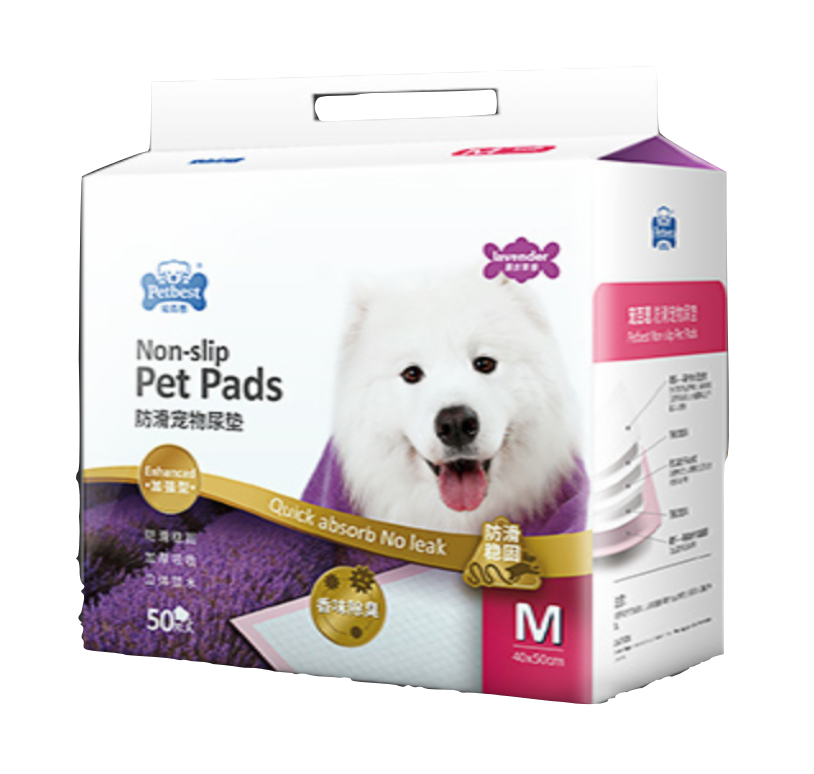 PETBEST【宠百思】Non-Slip Lavender Training Pet Pads / Wee Wee Pads / Urine Pads 防滑薰衣草香宠物尿垫 M Size (40cm x 50cm) 50pcs
