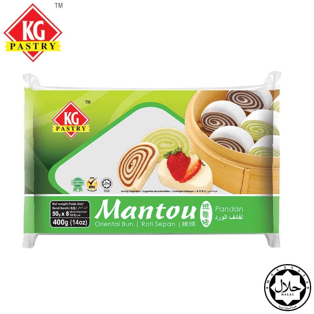 KG PASTRY Mantou Pandan (8 pcs - 400g)