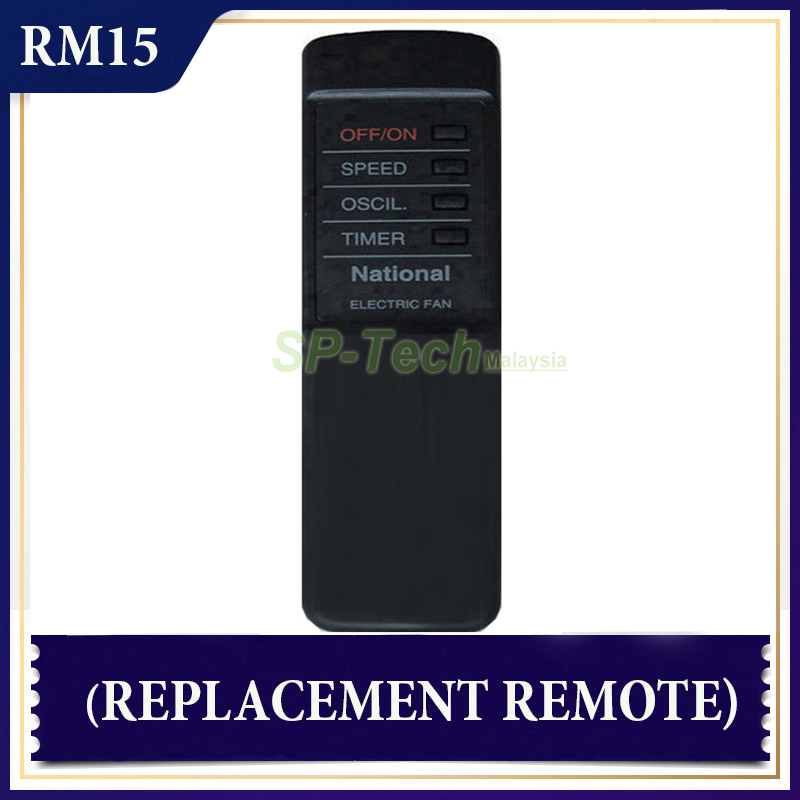 NATIONAL ELECTRIC FAN REMOTE CONTROL (REPLACEMENT)