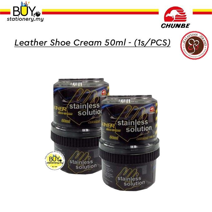 Chunber Leather Shoe Cream 50ml - (1s/PCS)
