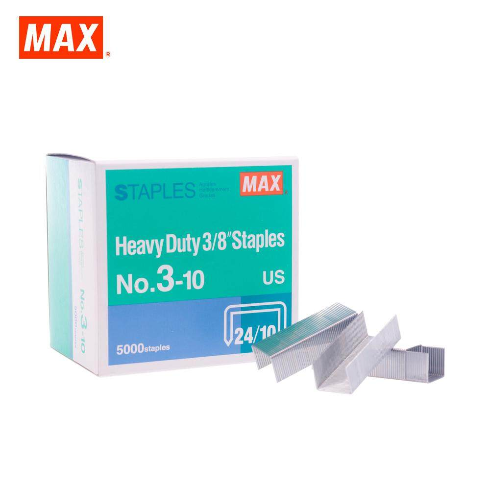 MAX No.3-10MM Staples (Stapler Bullet)