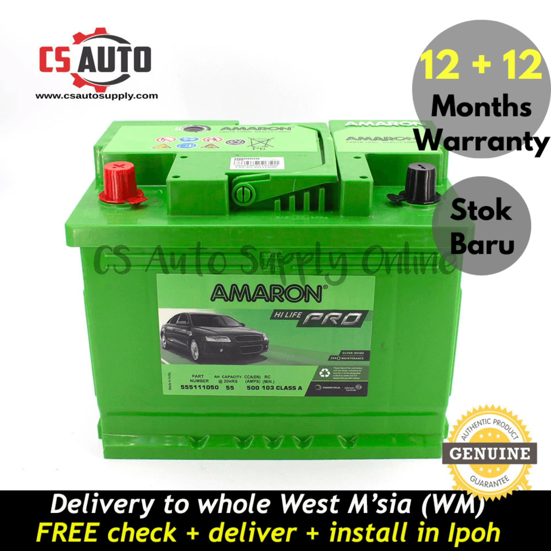 Amaron DIN55 DIN55R Hi Life Pro Battery MF Genuine for Proton Persona, Gen 2 and Satria Neo Ipoh