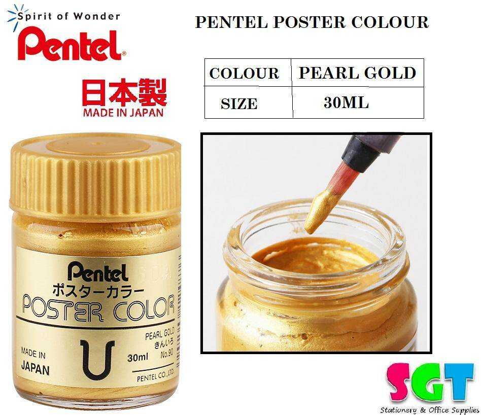 Pentel Faction Gold Powder Poster Color