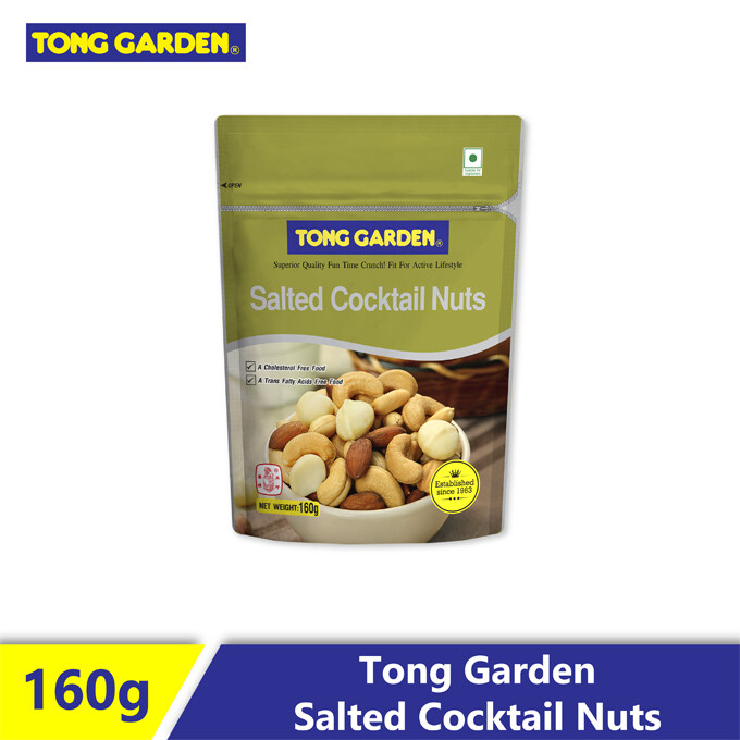 Tong Garden Cocktail Nuts 160G