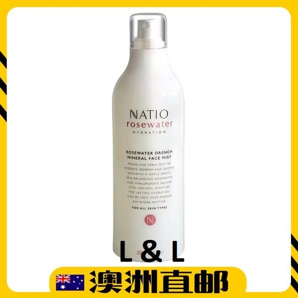 [Pre Order] Natio Rosewater Hydration Drench Mineral Face Mist ( 200ml ) (Made In Australia)