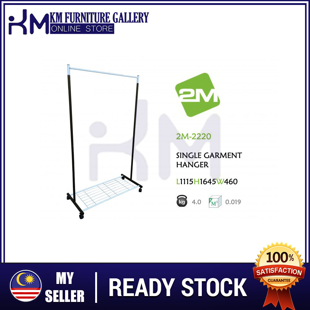 KM Furniture Gallery Single Garment Hanger
