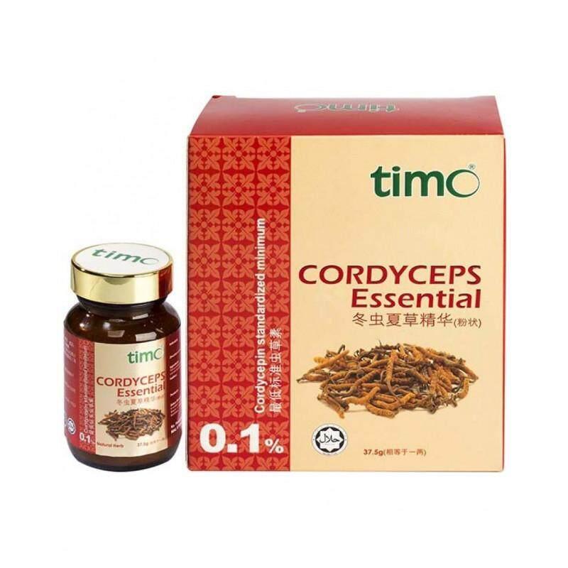 Timo Cordyceps Essential 37.5g