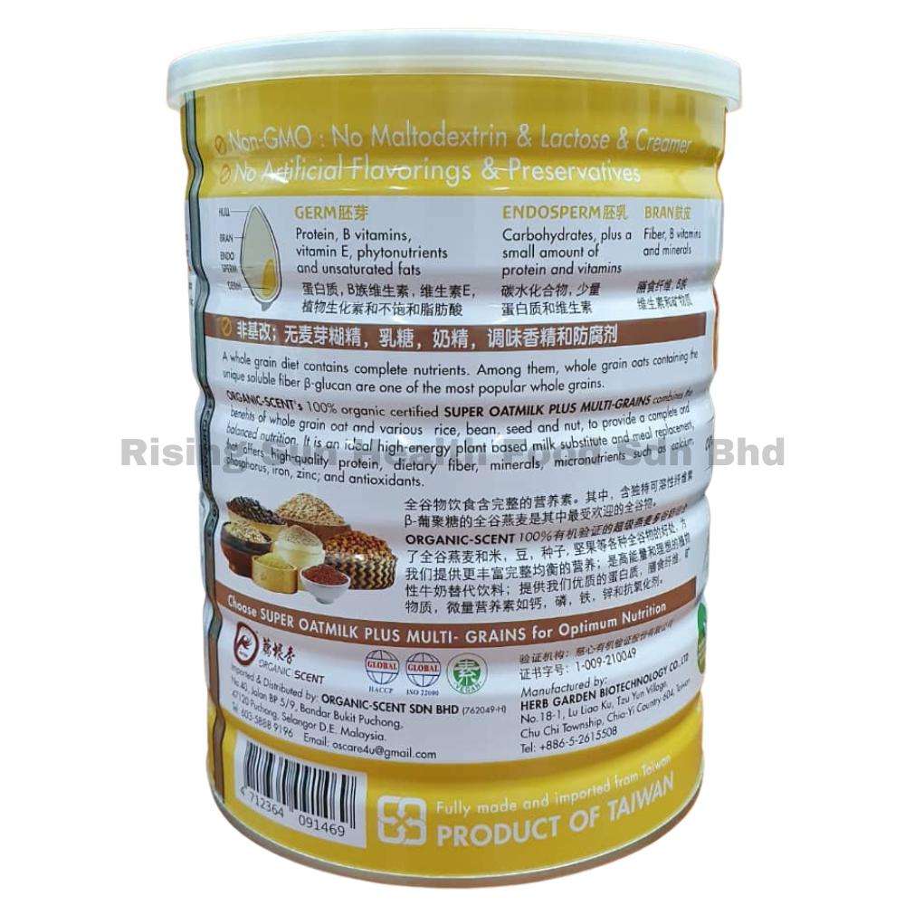 Organic Scent Super Oatmilk Plus Cocoa Favor 850g