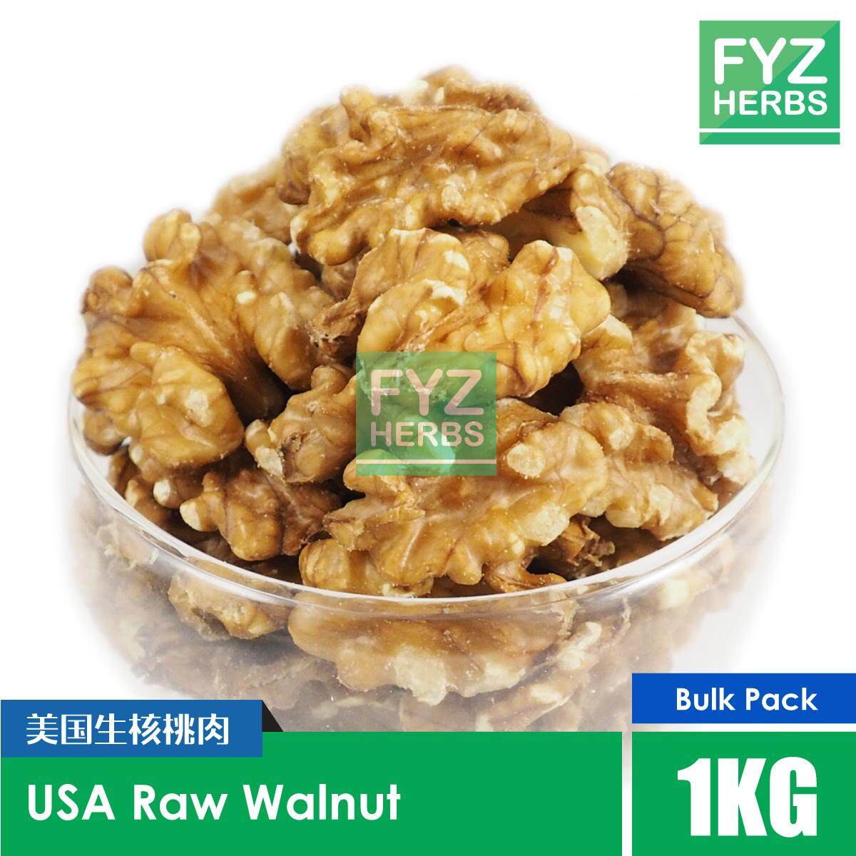 FYZ Herbs USA RAW - Not Roasted Walnut 1KG [Bulk Pack] 美国核桃袋装 1KG
