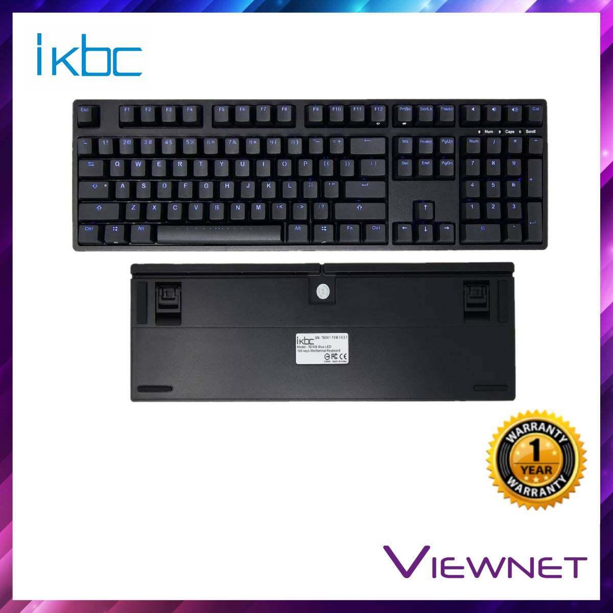 IKBC Gaming Wired TD108 (Brown/Blue/Red Switch) Black Keyboard