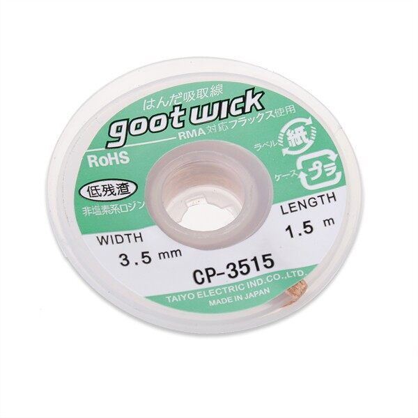 Cool Gadgets - 150cm 3.5mm Desoldering Braid Solder Remover Wick Cable Wire CP-35DB - Mobile & Accessories