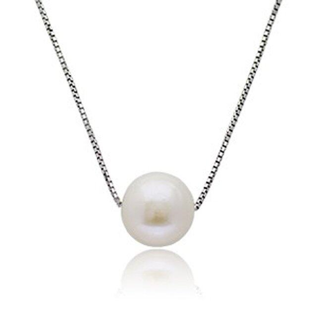 Classic Only You Fresh Water Pearl Pendant Necklace