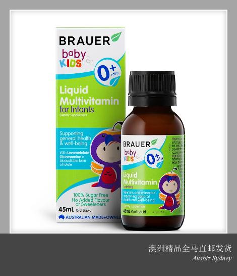 [Pre Order] Brauer Baby & Kids Liquid Vitamin D 400IU ( 10ml ) (Made In Australia)