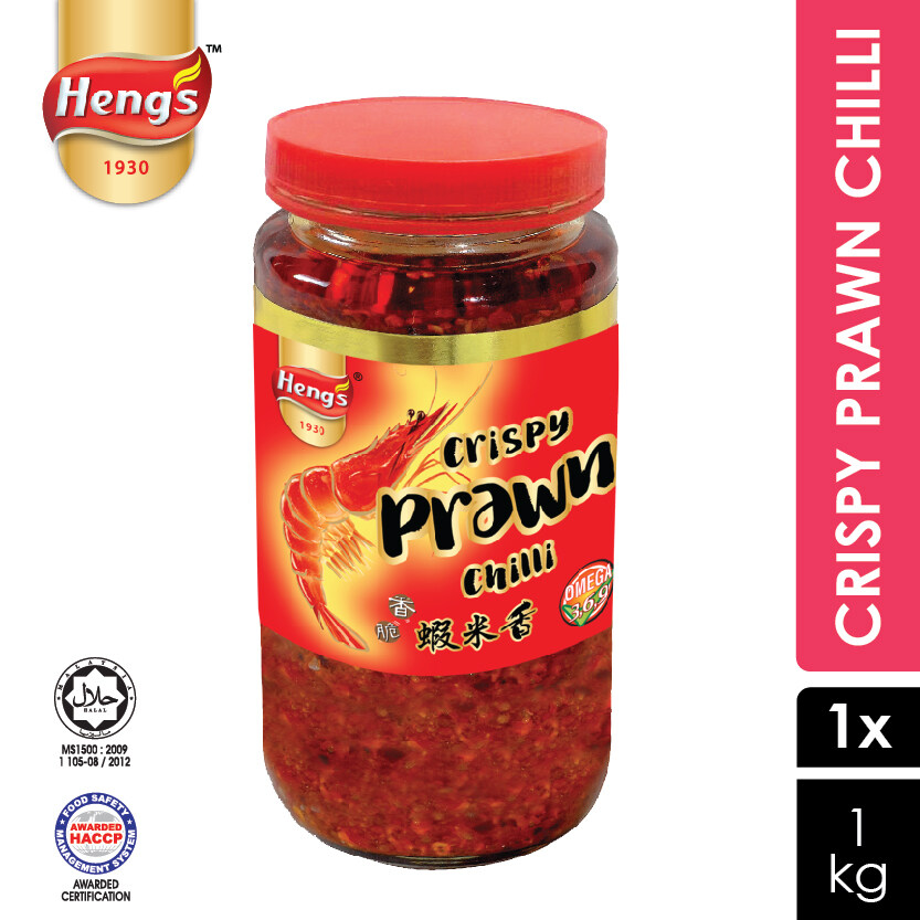Hengs Crispy Prawn Chilli 1kg