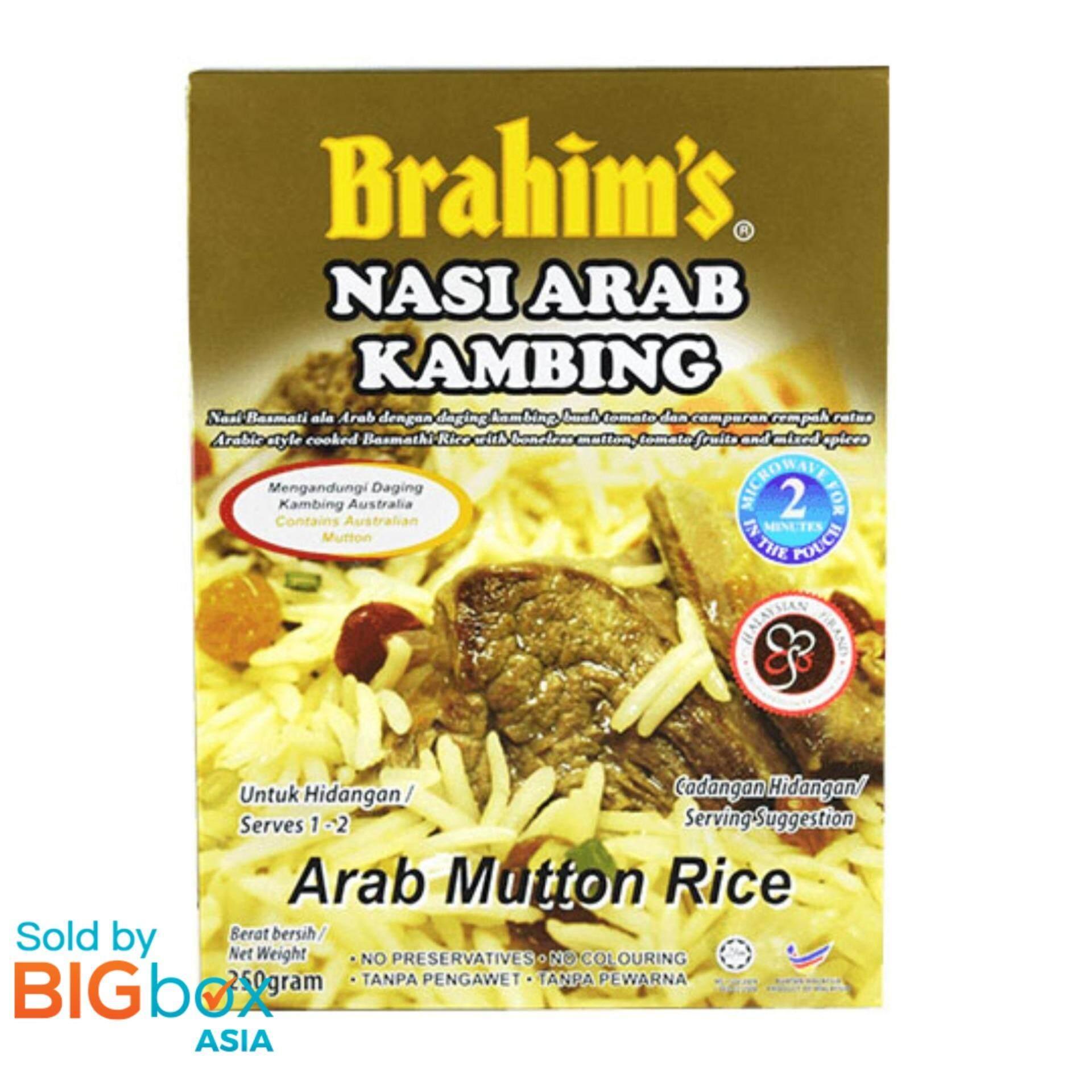 [BIGBox Asia] Brahims Ready To Eat Nasi Arab Kambing 250g - Malaysia