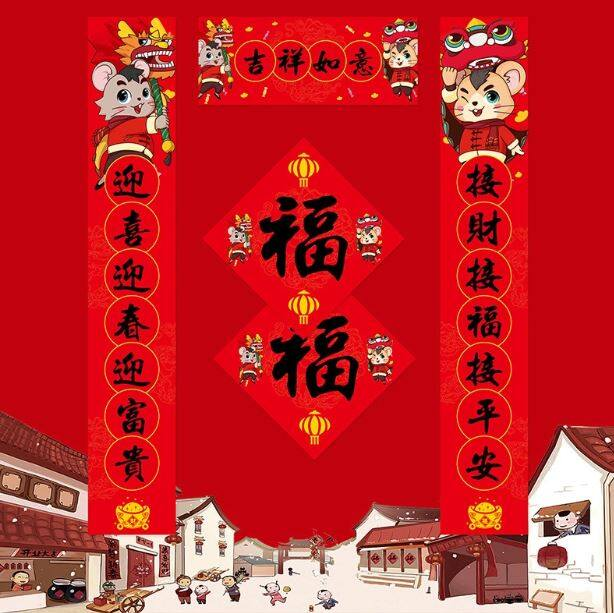 1 set 2020 Rat Year Chinese Couplets Door Room Hanging Decor for Chinese New Year CNY pendant Spring Festival Couplet Set Blessings Door Stickers