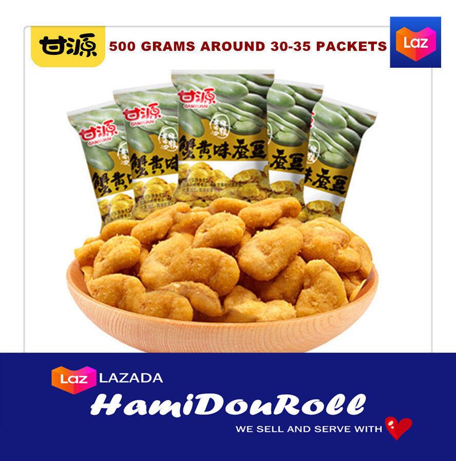 GanYuan Crab Roe Flavor Broad Beans Small Individual Packet ????????????? (500g)