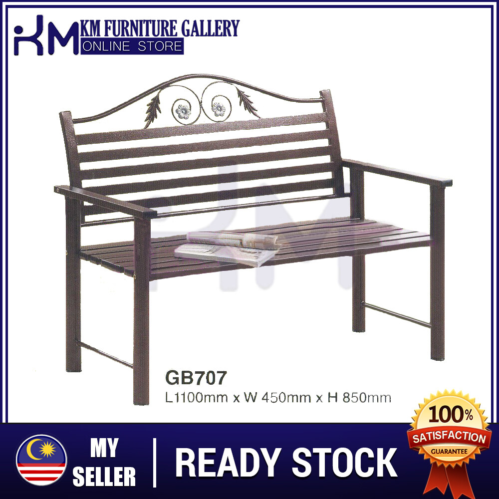 KM Furniture 3V GB707 2-Seater Bench c/w Armrest / Heavy Duty Bench/ Outdoor Bench KMGB707