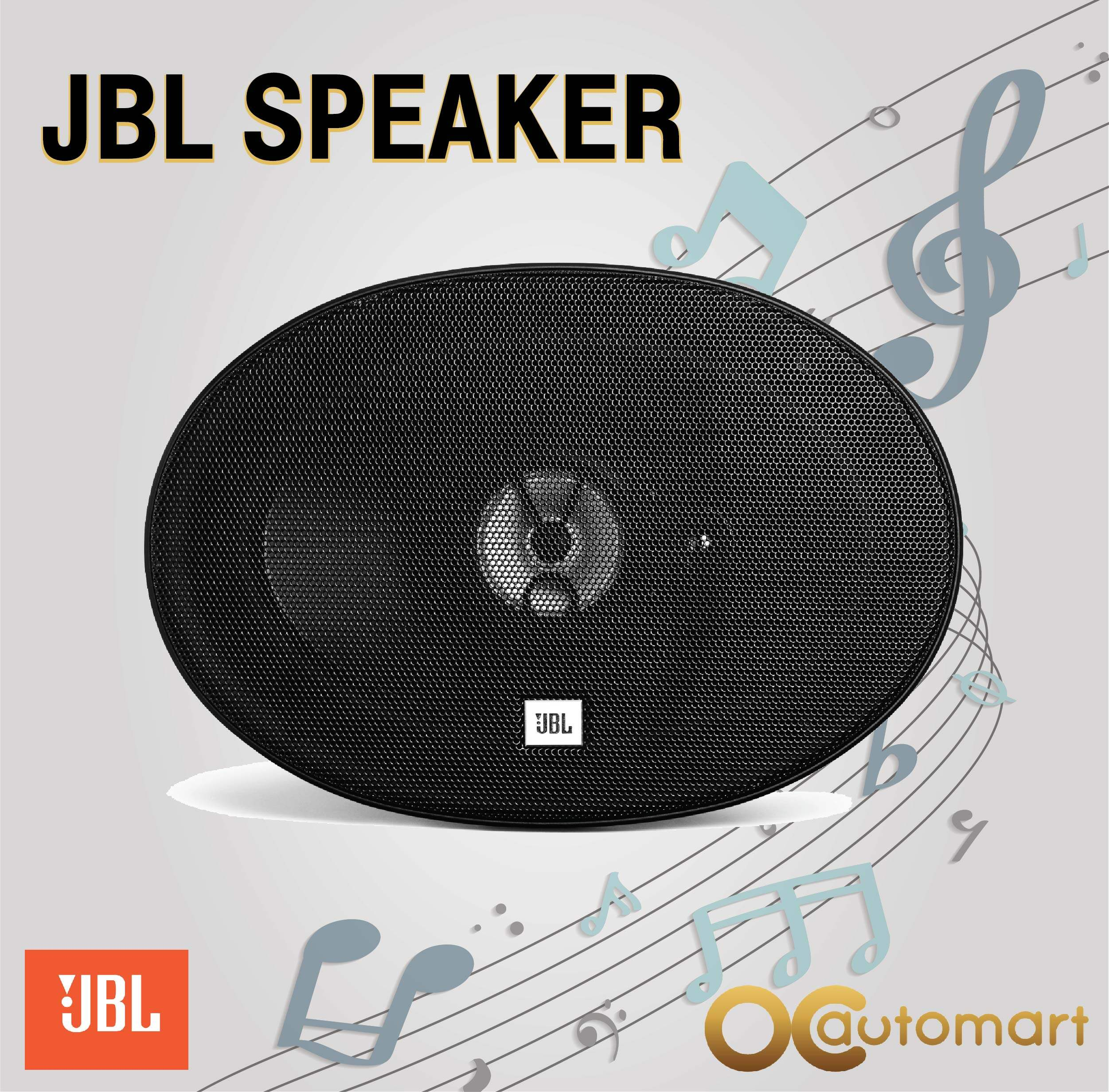 JBL Stage1 9631 6 x 9 3-way Coaxial Speaker