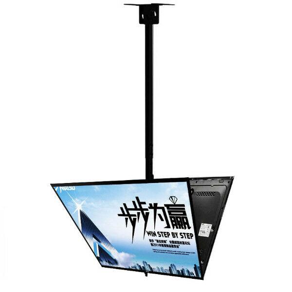 HW-BK620 32''-60''LCD/LED TV CEILING BRACKET