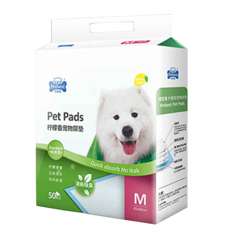 PETBEST 【宠百思】Lemon Training Pet Pads / Wee Wee Pads / Urine Pads 加厚柠檬香宠物尿垫 M Size (45cm x 60cm) 50pcs