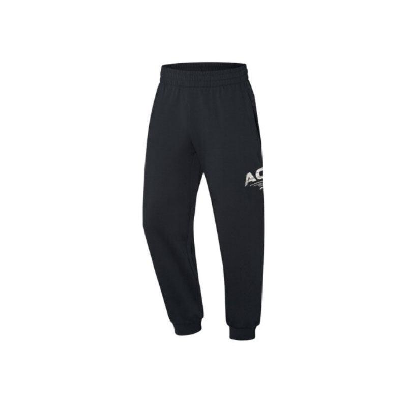 Li-Ning Men's Training Pants - Black AKLQ241-1