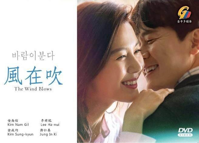Korean Drama The Wind Blows  DVD