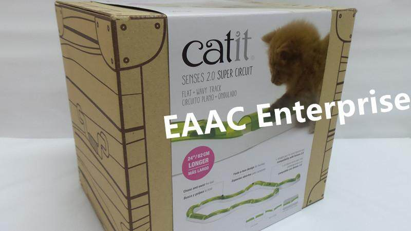 Catit Senses 2.0 Super Circuit Cat Toys Mainan Kucing