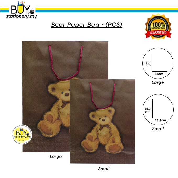 Bear Paper Bag - (PCS)