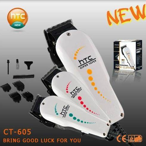 HTC Professional Hair Clipper