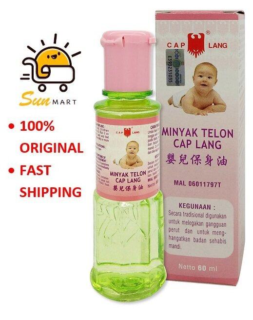 Eagle Minyak Telon (60ML)