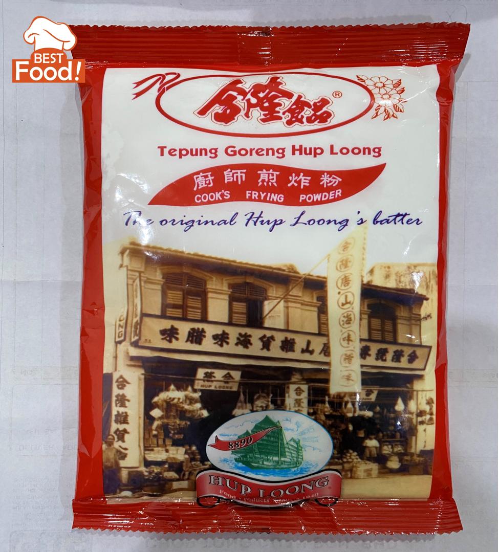 Tepung Goreng Hup Loong/ - 245 g