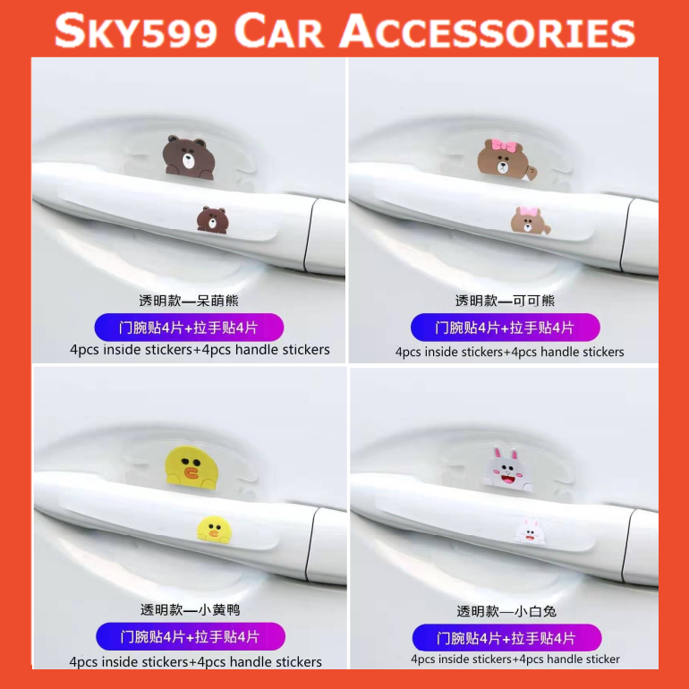 Car Handle Protection Scratches Resistant Silicone Stickers Transparent 8Pcs