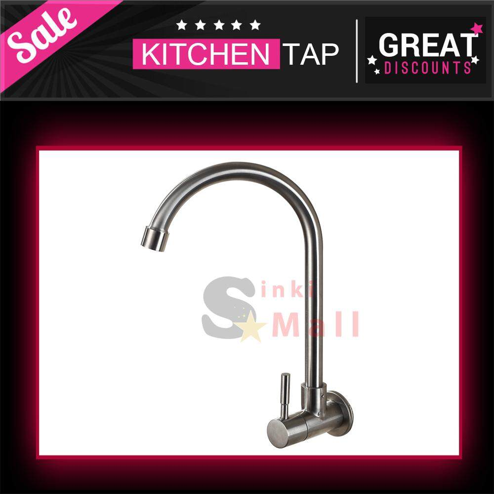 SUS304 Stainless Steel Kitchen Basin Sink Modern Rotate Single Handle Wall Mounted Premium Kitchen U Faucet Tap (Cold Only)