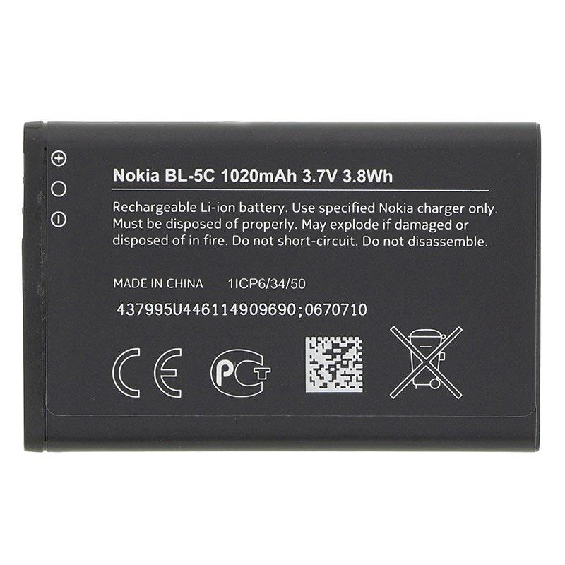 N'okia 1280 Mobile (Fresh Import) Limited Edition (Random Color) (ONLY BATTERY)