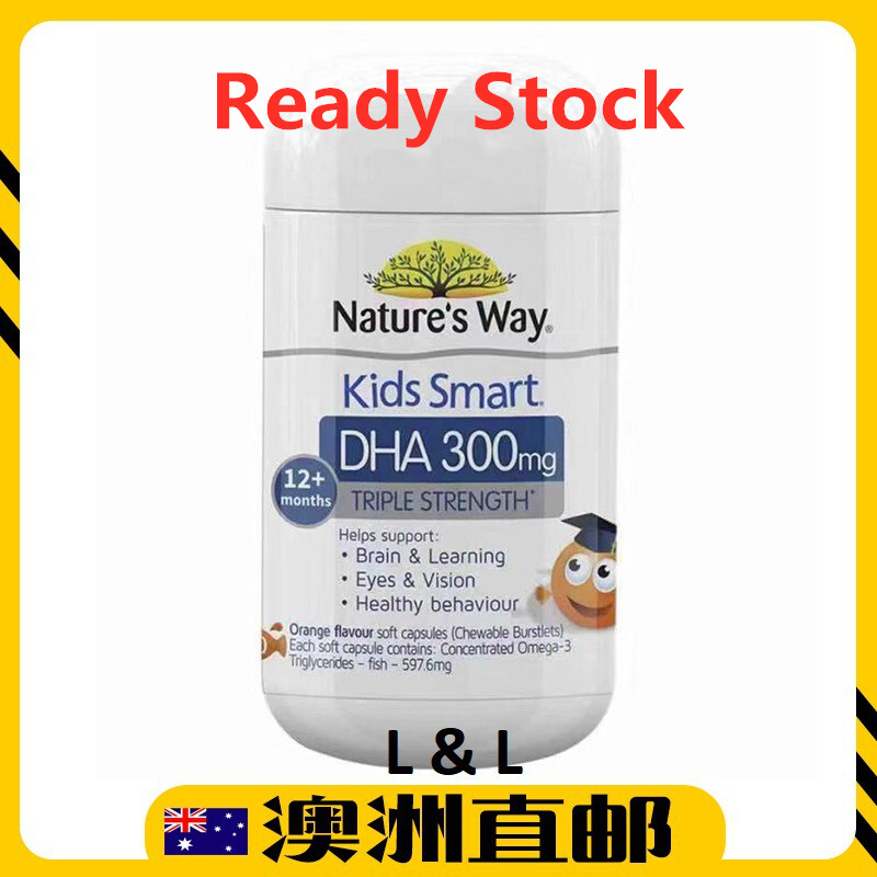 [Ready Stock EXP 12/2022yr] Nature's Way Kids Smart DHA 300mg Triple Strength ( 50 Soft Capsules ) (Made In Australia)